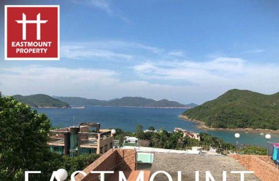 清水灣 Sheung Sze Wan 相思灣村屋出租-海景, 近海灘 | Eastmount Property東豪地產 ID:1664