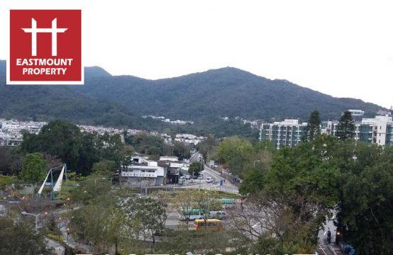 樓房:西貢市-鄰近香港學堂學校 (Property ID:2286)